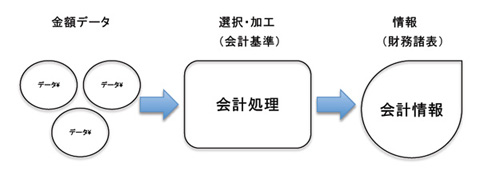 img201103-04.jpg