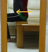 骨盤体操椅子 前