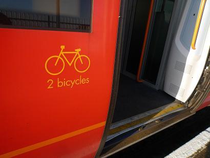 h自転車電車へ