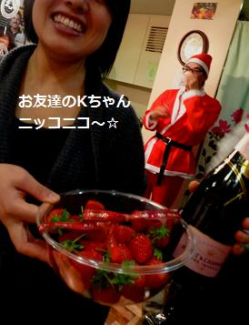 シャンパんとイチゴ