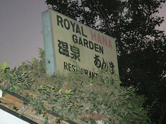 Royal Hana Garden