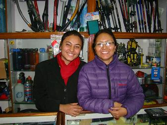 kathmanduのアウトドアショップ