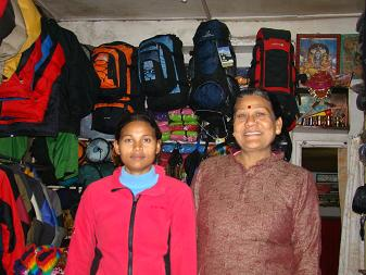Himalaya Trekking Equipment Shop