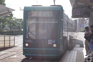 広島・路面電車