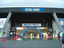 s-DSCF4924.jpg