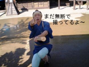 nikko46-1.jpg