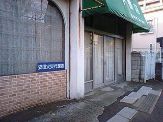 MA330090-3.jpg