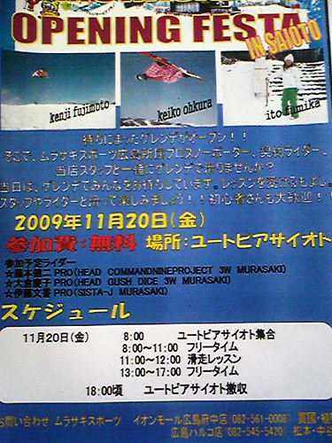 20091115083533180[1]