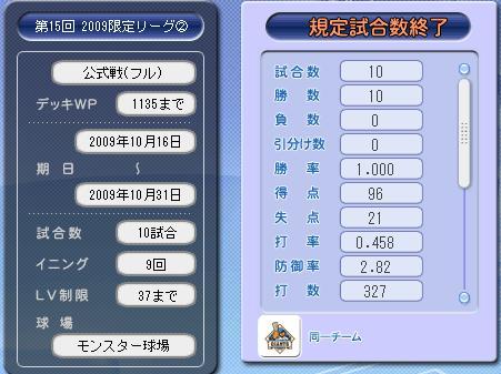 2009-15-1135-9.jpg