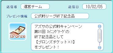 2009-22-03.jpg
