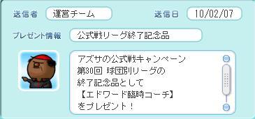 2009-22-04.jpg
