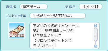 2009-22-05.jpg