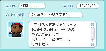 2009-22-1.jpg