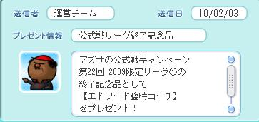 2009-22-2.jpg