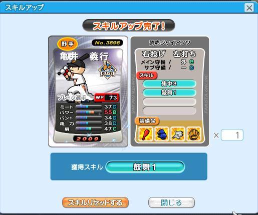 亀井BR09-13