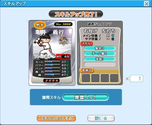 亀井BR09-15
