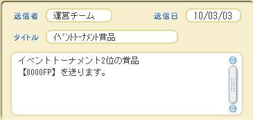 2010-3-3-01.jpg
