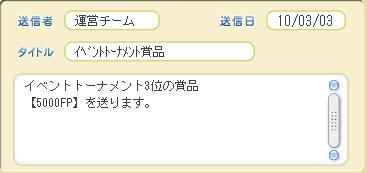 2010-3-3-4.jpg