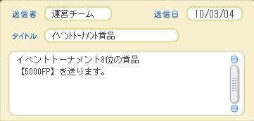 2010-3-3-5.jpg