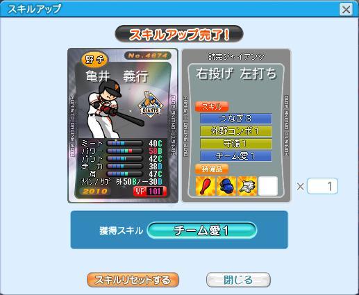 亀井10SP-13