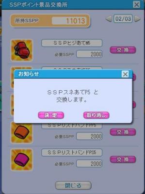 2010121102.jpg