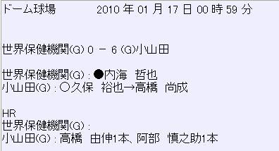 40-04-09.jpg