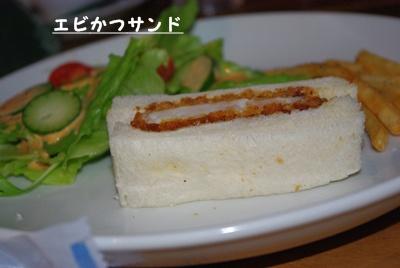 お昼だよ^^