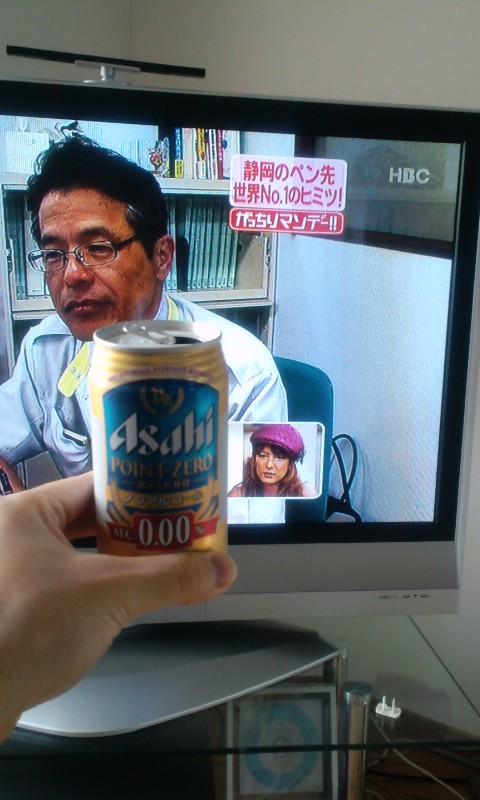 ノンアルコールビール03