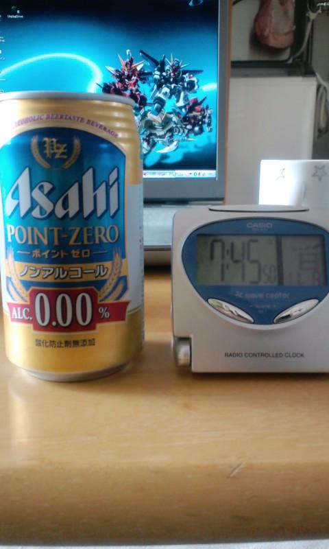 ノンアルコールビール02