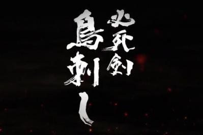 hisshiken_torisashi_003.jpg