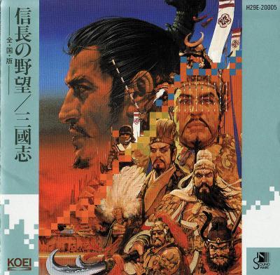 nobunaganoyabou_zenkokuban_800.jpg