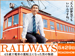 railways_banner02.jpg