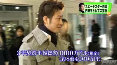 tsuyoshi_20101217.jpg
