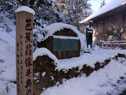huyuyasumi12.jpg