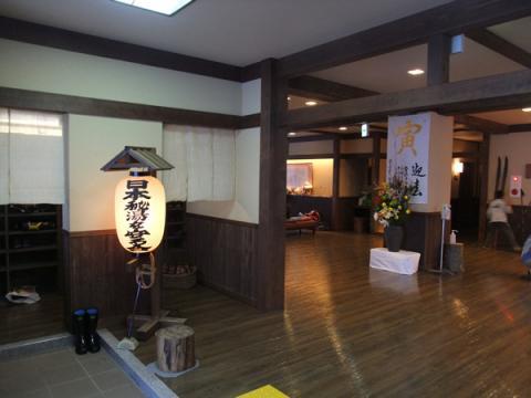 huyuyasumi2-15.jpg