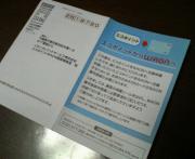 P100204_2.jpg