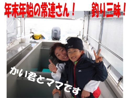 かい君とママ