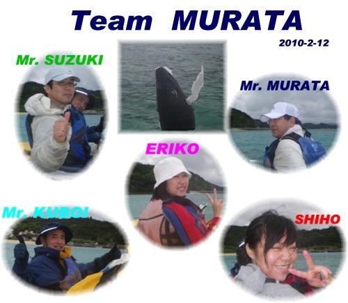 Team MURATA