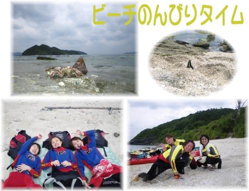 ⑤のんびりビーチタイム