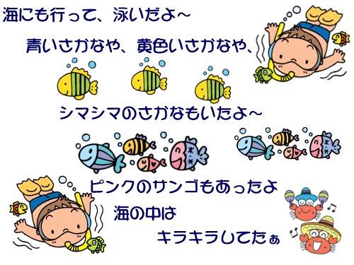 ④海遊び☆