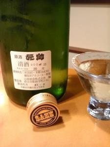 元師 原酒03