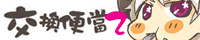 rice2_banner.jpg