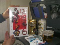 ana beer