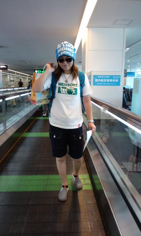 good bye Tokyo