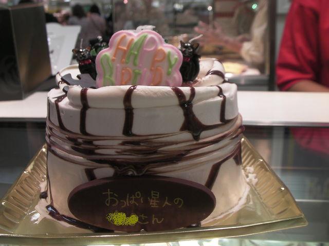 oppaiseijin cake