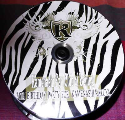 DVD实物图