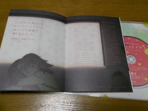 DSCN0105.jpg