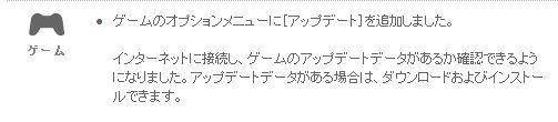 PSP 6.10 04