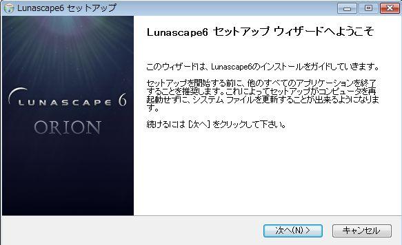 Lunascape6 4
