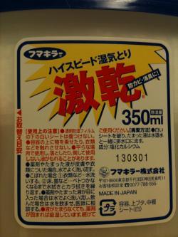 繧ア繝シ繧ソ繧、+063_convert_20100627111947